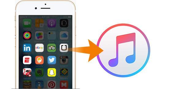 ¿Cómo transferir compras del iPhone al iTunes?