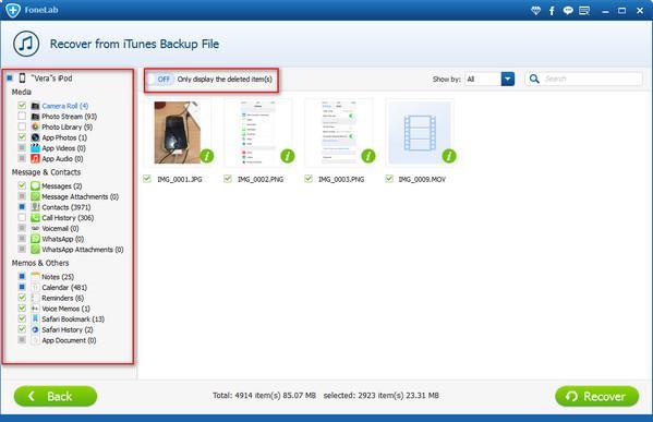 Visualizar los archivos presentes en la copia de seguridad