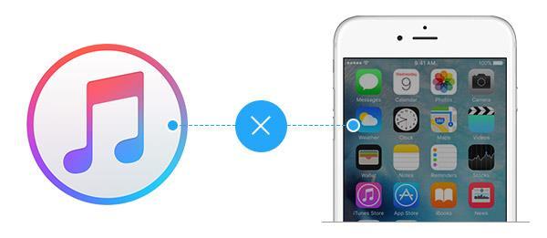 El iTunes no reconoce mi iPhone