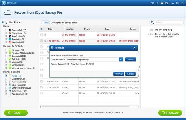 Visualizar los archivos contenidos en la copia de seguridad