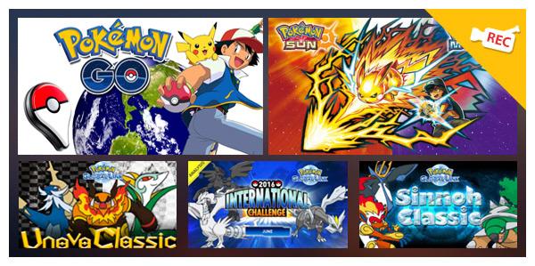 Grabar gameplay Pokemon