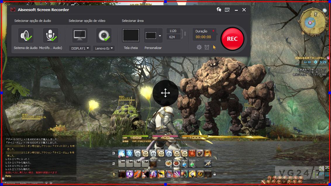 Abrir el Final Fantasy XIV Online y hacer clic en el botón REC para comenzar a grabar