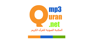 Apps descargar canciones Mp3 Quran
