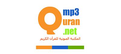 Apps baixar músicas Mp3 Quran