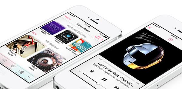 abrir o aplicativo de musica