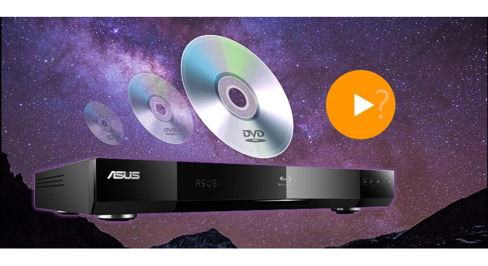 outras funcoes para players de blu ray